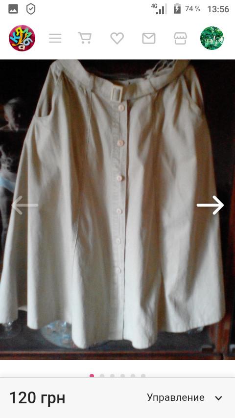 Юбка джинсовая фото №1