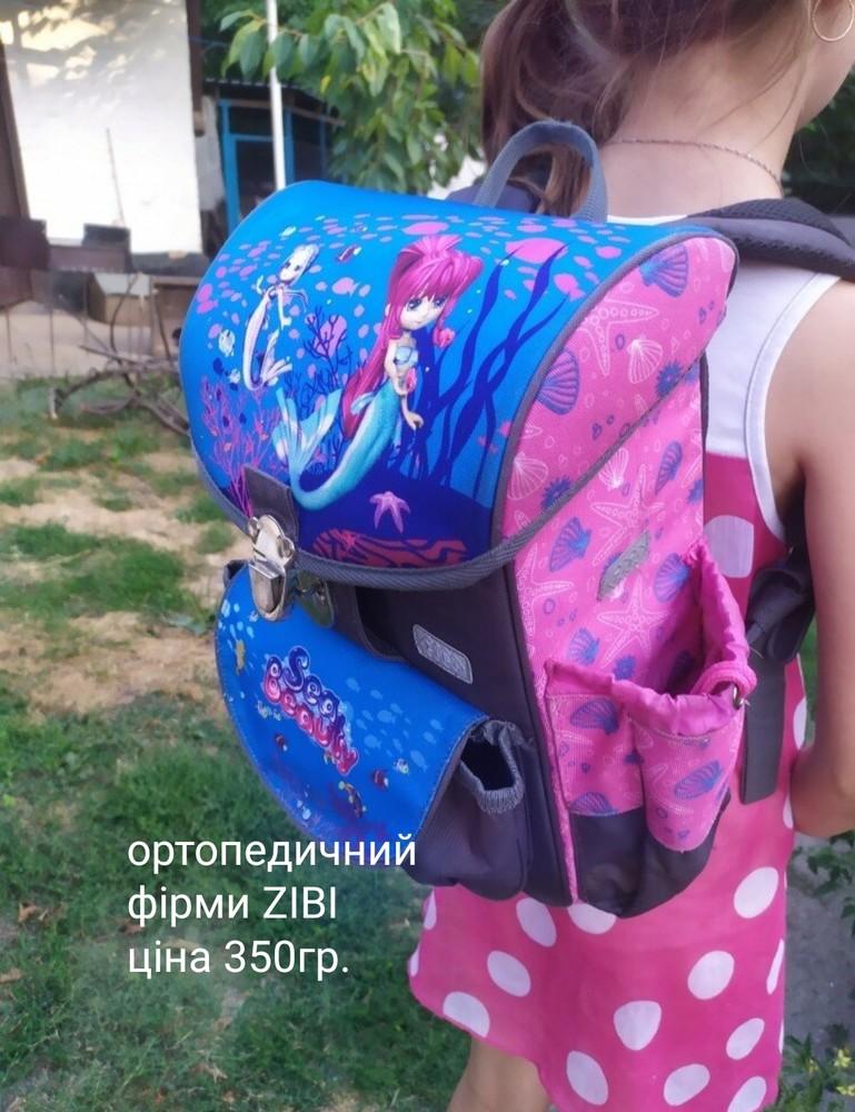 Рюкзак zibi фото №1