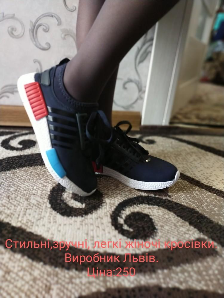 Стильні, дуже легкі кросівки фото №2