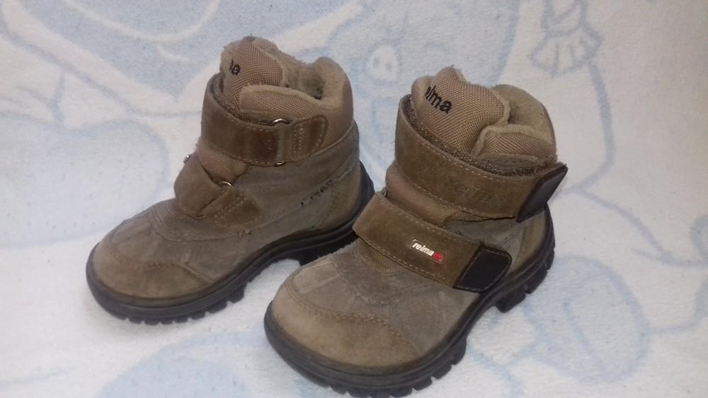 Зимние ботинки reima фото №2