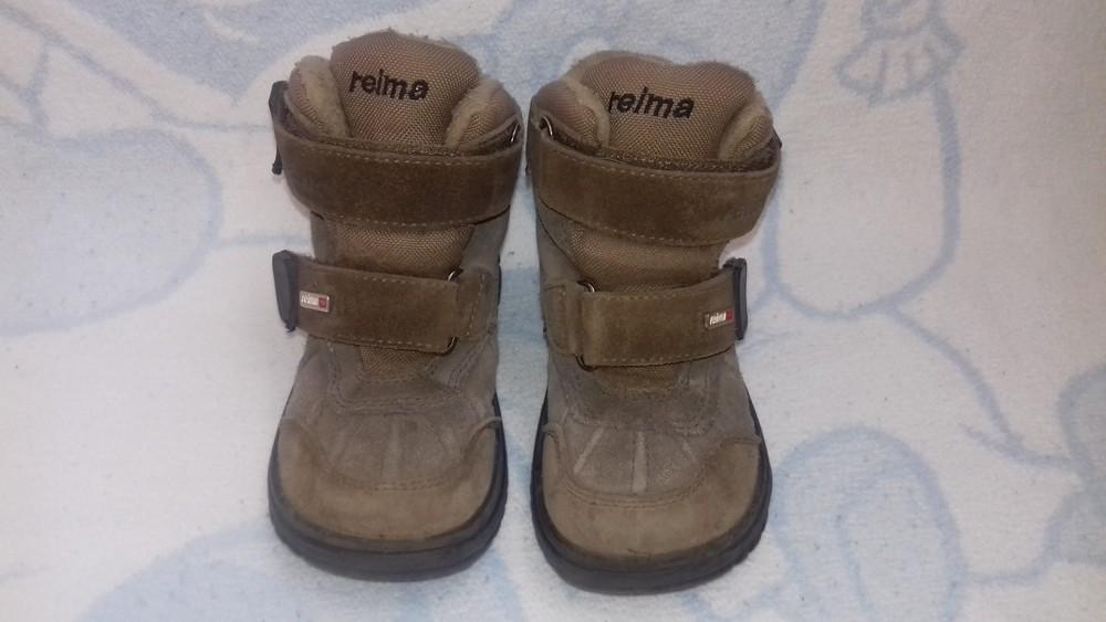 Зимние ботинки reima фото №1